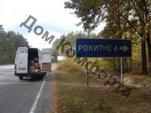 Цокольный сайдинг Docke купить Рокитное